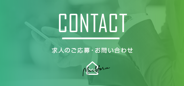 sp_contact